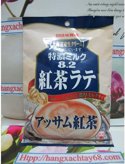 Kẹo ba lô Nhật