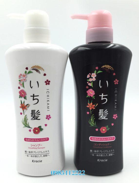 ichikami đen trắng