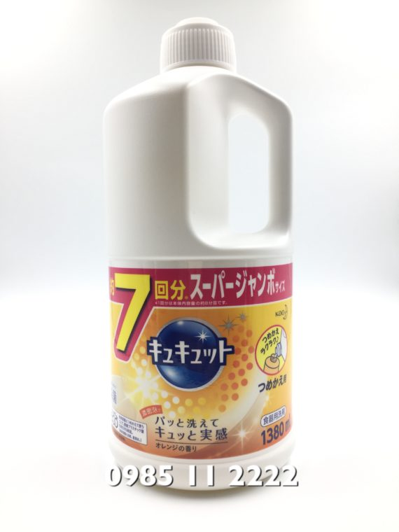 Nước rửa bát Kao 1,380 ml (Nhật)